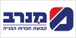 minrav_heb logo_2012