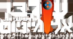 עורבי תעשיות אלומיניום - תכנון וביצוע פרוייקטים