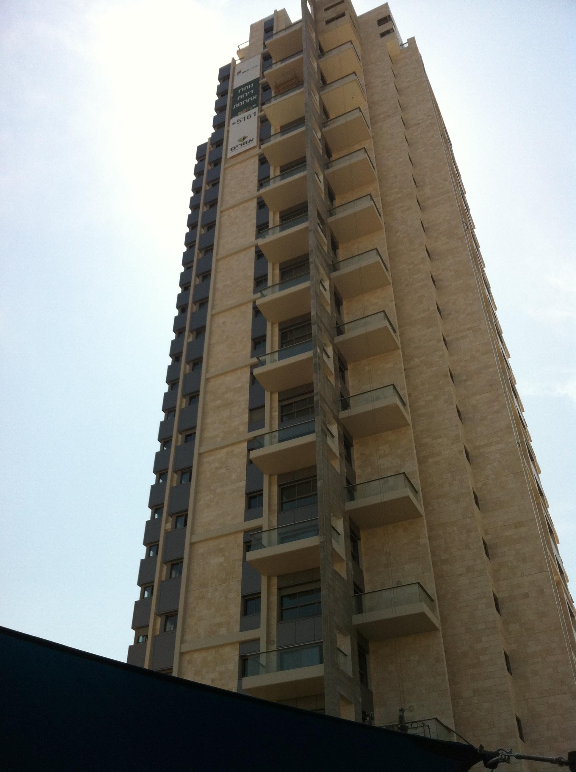 פרויקט עיר ימים – בנייני מגורים